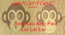 Ang Pau Lai 2016 GenX
