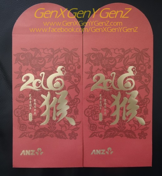 ANZ Bank Ang Pau 2016 Monkey Red Packet