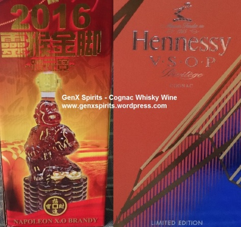 Chinese New Year 2016 Cognac Edition