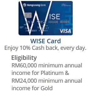 Hon Leong Bank Wise Cash Back Credit Card