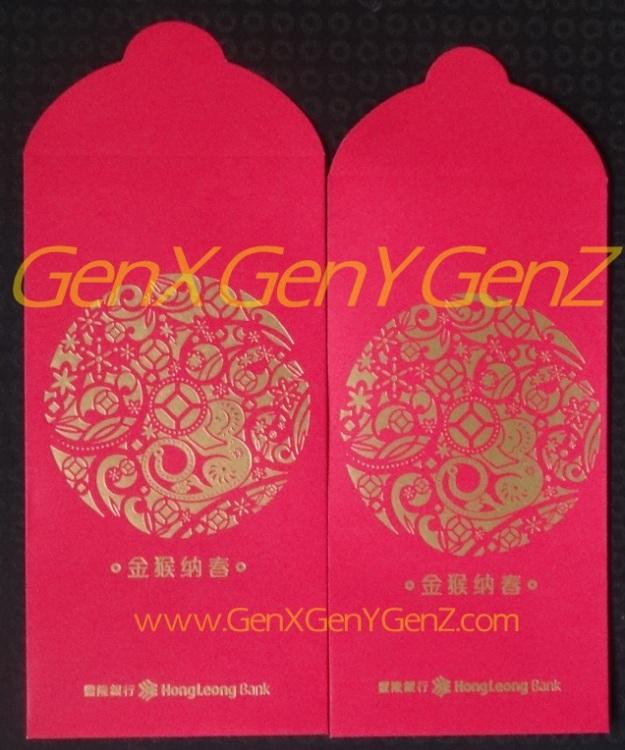 Hong Leong Bank Red Packet Ang Pow 2016