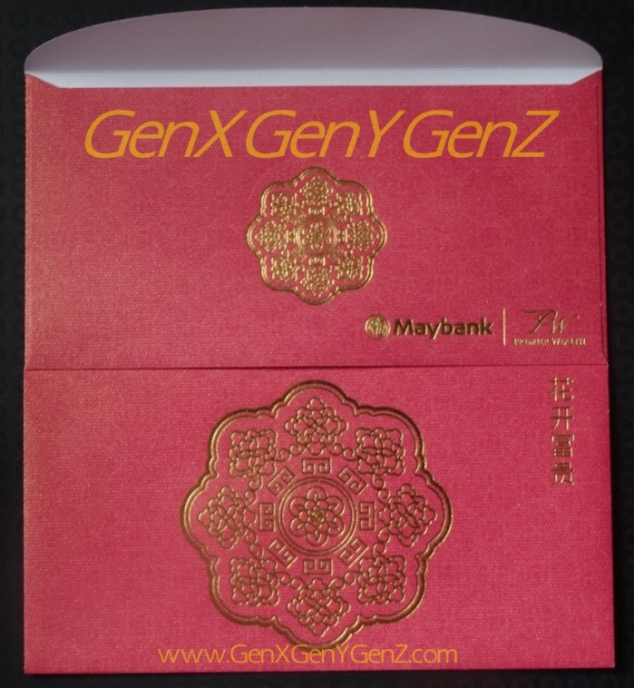 Maybank Premier Wealth Ang Pow Red Packet