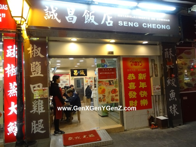 Seng Cheong Restaurant Macau