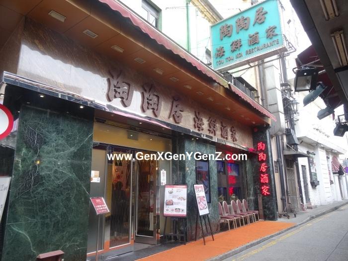 Tou Tou Koi Michellin Star Macau