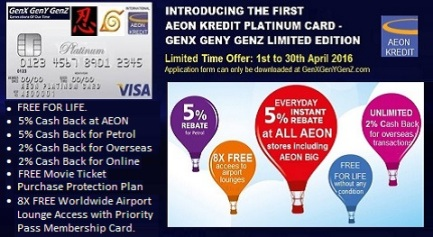 AEON Kredit GenX Geny GenZ Special Edition Feature