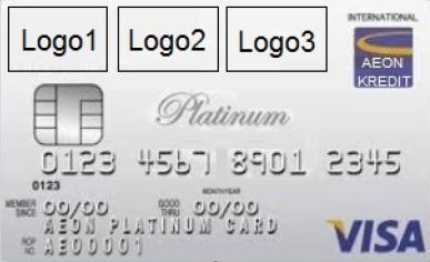 AEON Kredit Platinum Visa Logo Option