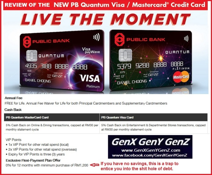 Public Bank Quantum Visa MasterCard Cash Back Credit Card