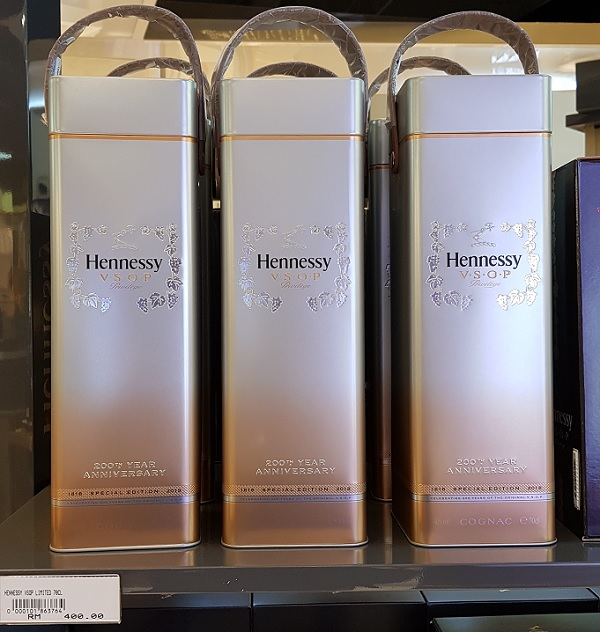 Hennessy Limited Edition VSOP 200 Anniversary