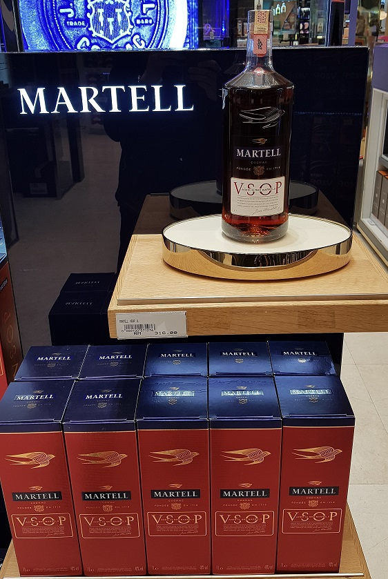Martell VSOP Limited Edition Aged in Red Barrels 2