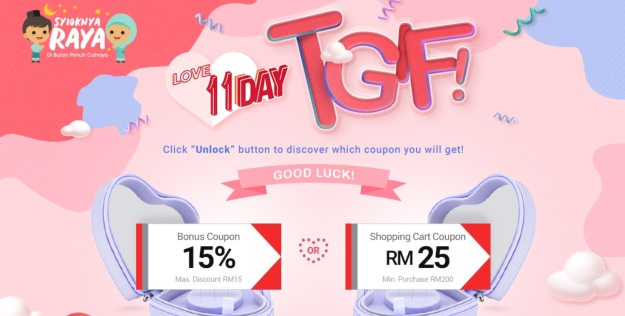 11St 11th Day Coupons