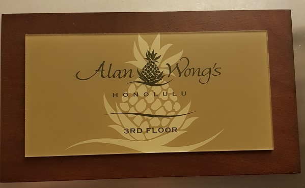 Alan Wongs Honolulu