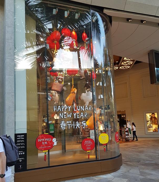 Honolulu DFS Galleria