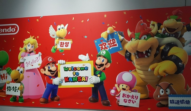 Kansai Osaka Airport