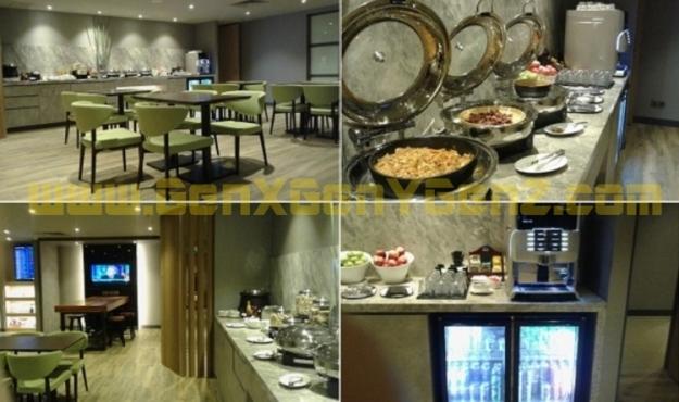 KLIA 2 Plaza Premium Lounge Gateway