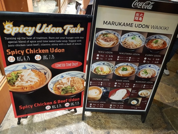 Marukame Udon Cheap