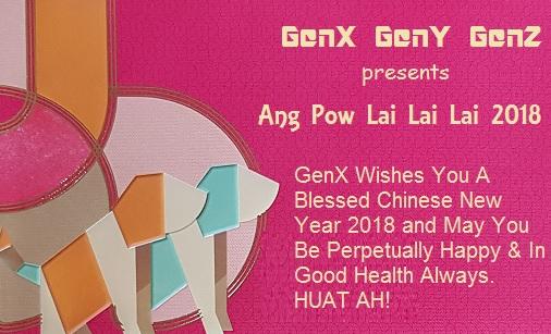 HSBC Premier Banking Ang Pau 2018 | GenX GenY GenZ