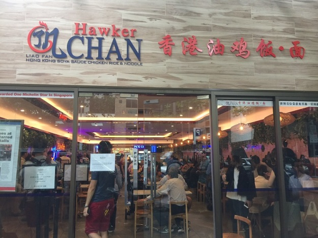 Hawker Chan Melbourne 1