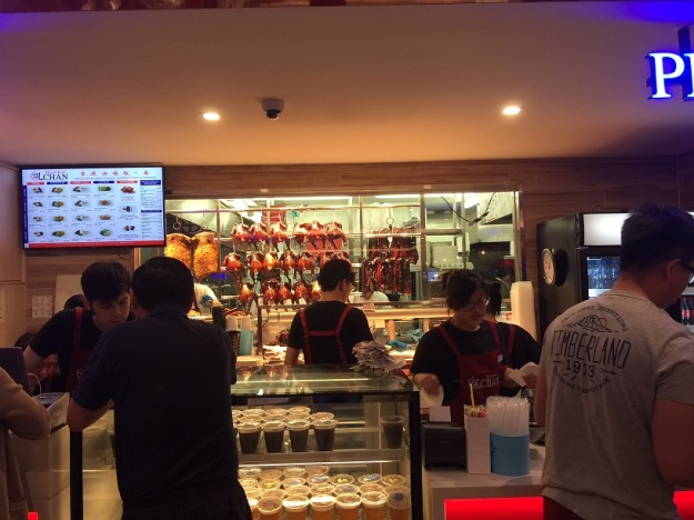 Hawker Chan Melbourne 7