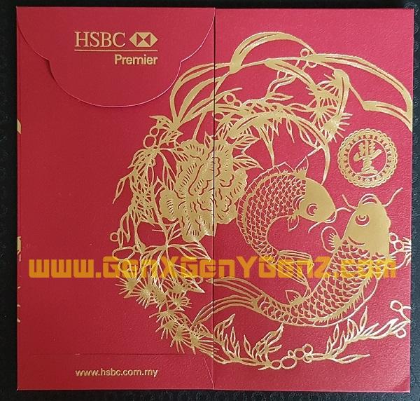 HSBC Premier Banking Ang Pow 2018