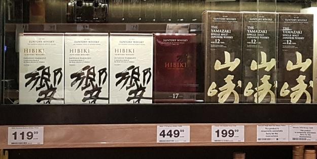 Dan Murphy price of Hibiki 17 and Yamazaki 12 in Australia