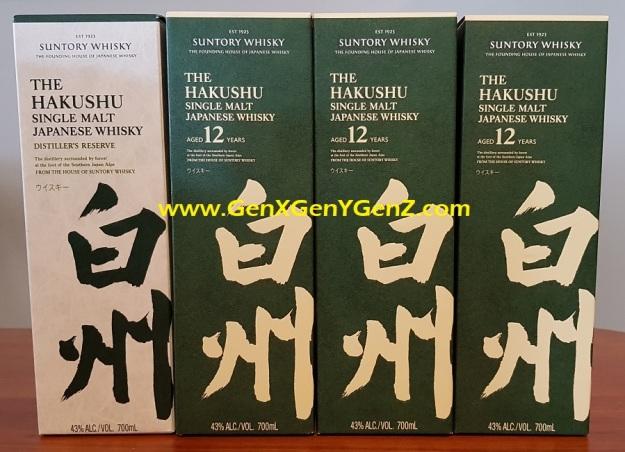 Hakushu Japaneses Whisky Melbourne 2018
