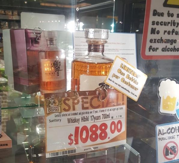 Hibiki 17 Price in Singapore June 2018