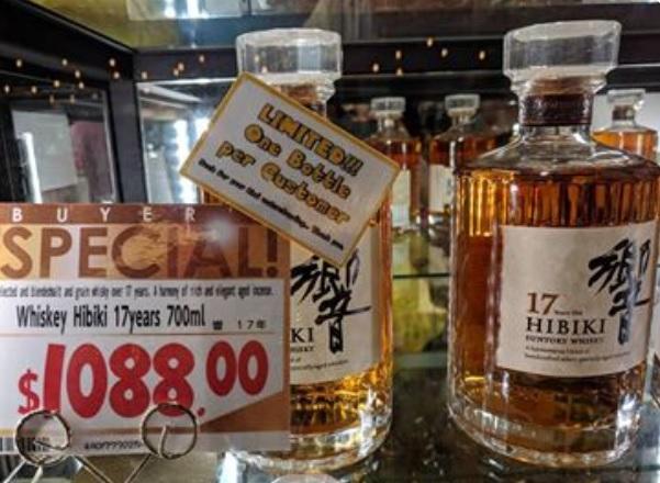 Hibiki 17 Price Singapore