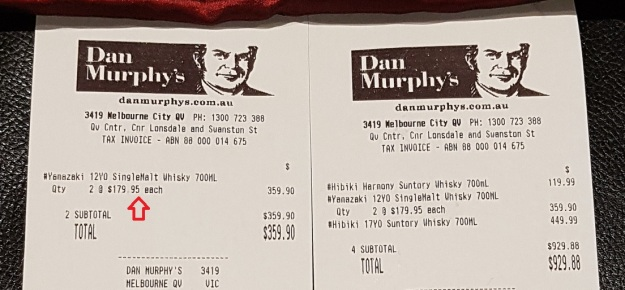Price of Yamazaki 12 and Hibiki 17 Australia Melbourne