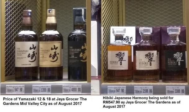 Price of Yamazaki and Hibiki in KL Ma;aysia