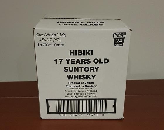 Unboxing Rare Hibiki 17 Years 1