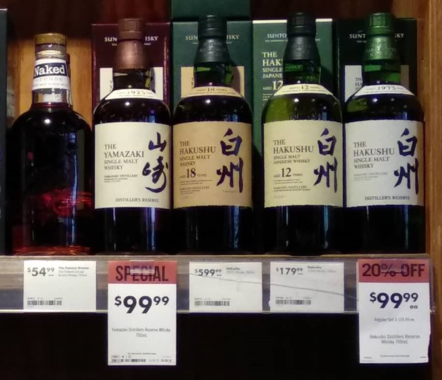 Vintage Cellar Yamazaki and Hakushu price in Melbourne Australia
