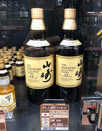 Yamazaki 12 Years Price in Kyoto May 2018