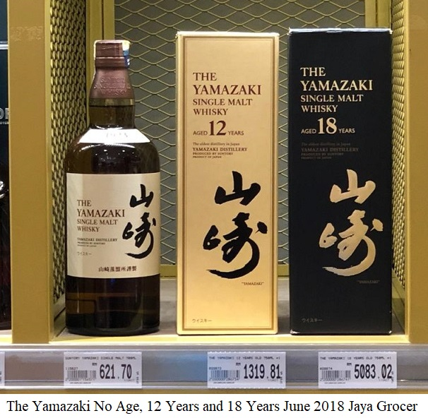 Yamazaki 12 and 18 Price Malaysia June 2018 Jaya Grocer Mid Valley
