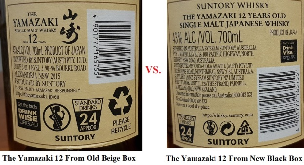 Yamazaki 12 Old versus New Rear Label