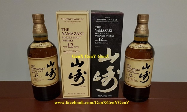 Yamazaki 12 Years Australia New versus Old Box 2018