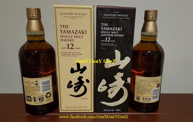 Yamazaki 12 Years Australia New versus Old Box.jpg