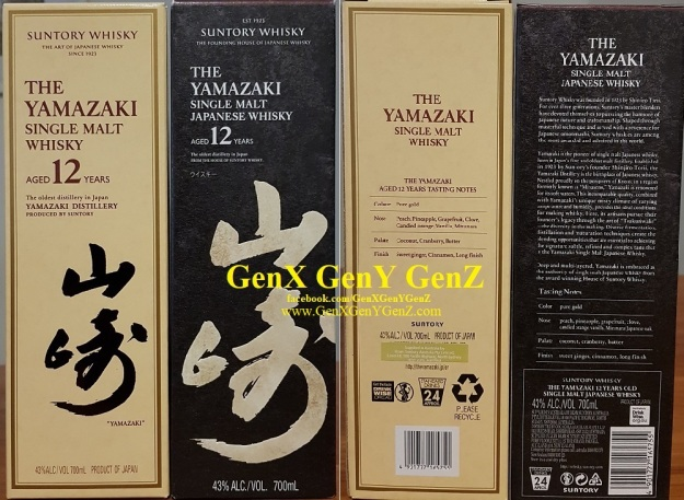 Yamazaki 12 Years Old versus New Design Front and Rear