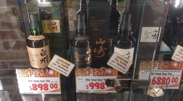 Yamazaki 18 and Hakushu 18 Price in Singapore June 2018