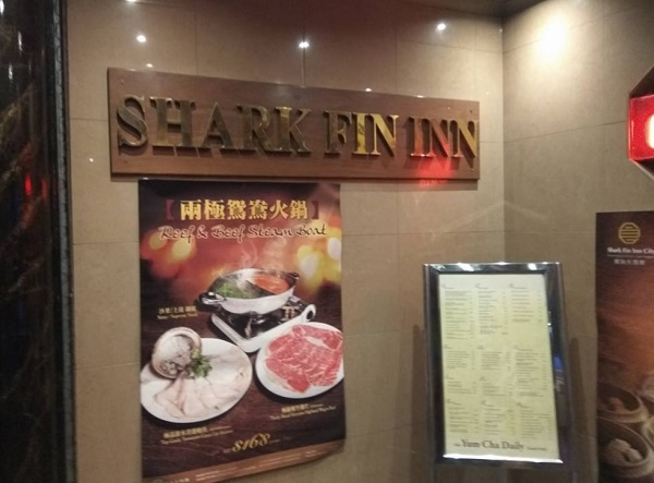Shark Fin Inn Melbourne