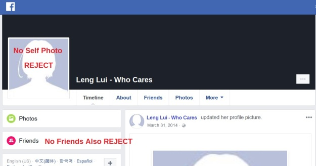 Facebook Timeline Reject