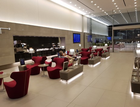 Al Mourjan Business Lounge Doha Airport Quite Zone.jpg