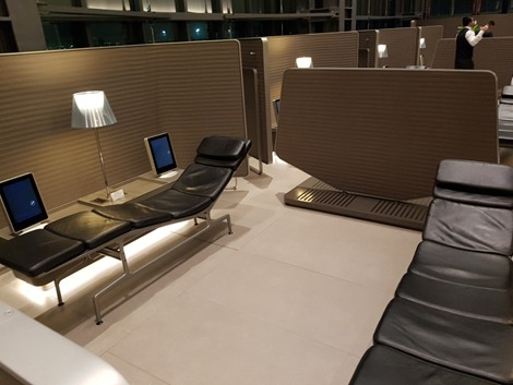 Al Mourjan Business Lounge Doha Airport Sleeping Lounge