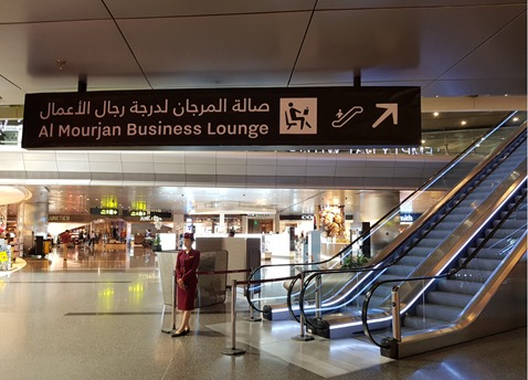 Al Mourjan Business Lounge Doha.jpg