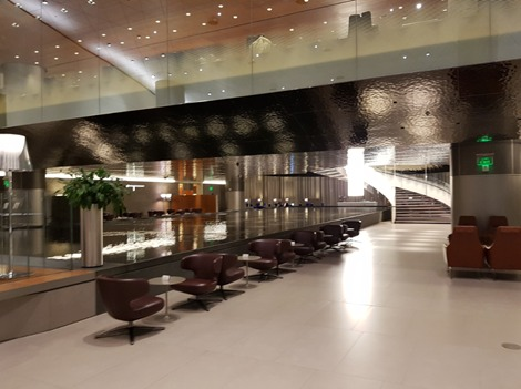 Al Mourjan Business Lounge.jpg