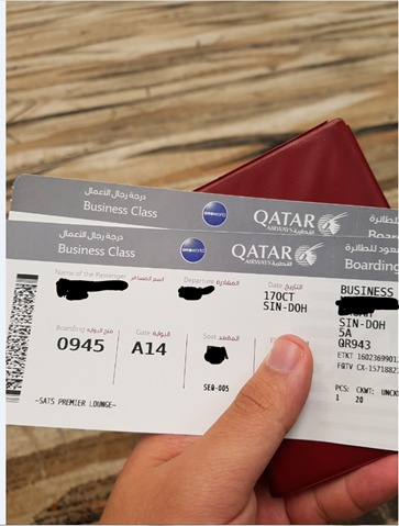 Business Class Ticket Qatar