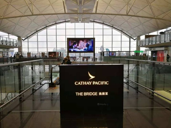 Cathay Pacific Business Class The Bridge Lounge Singapore