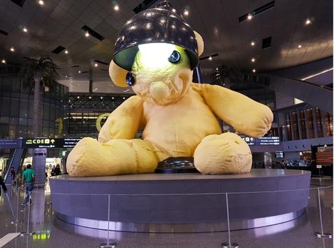 Doha Airport.jpg