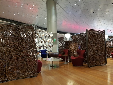 Doha Business Class Lounge.jpg