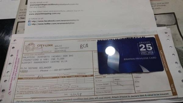 Eraman Privilege Card FREE.jpg