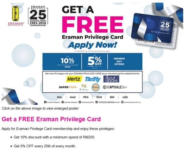 Eraman Privilege Card.jpg